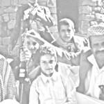 Yemen & Pistole