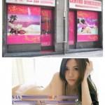 Entriamo in un centro massaggi Cinese