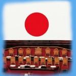 Voglio un Capo del Governo Giapponese